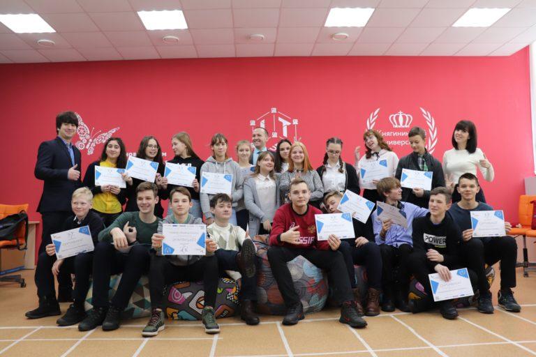 В IT-кубе  состоялась квест-сессия «Дети цифрового будущего»
